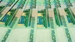 Куда инвестировать 1000 рублей, чтобы получать прибыль?