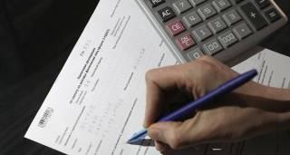 Все о налоге на вклады в 2021 году в РФ