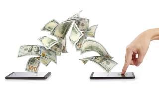 Особенности разных способов перевода денег