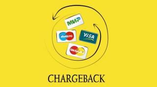 Чарджбэк: как через банк вернуть деньги за мошенников?