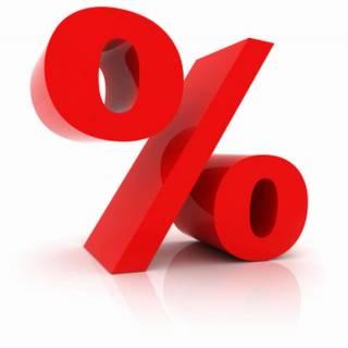 Как банк начисляет процент на остаток денег?