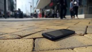 Потерял или украли телефон