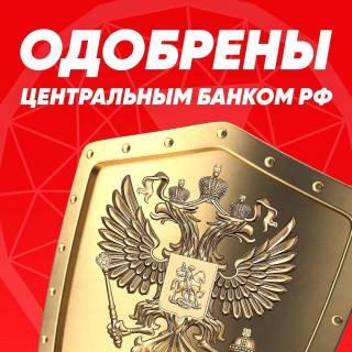 Реестр Центрального Банка РФ